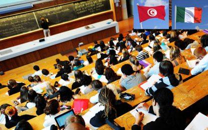Un appel à candidature est ouvert à un programme de bourses d'études en Italie en 2020-2021