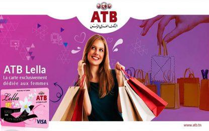 L'Arab Tunisian Bank relance la carte ATB Lella exclusivement dédiée aux femmes