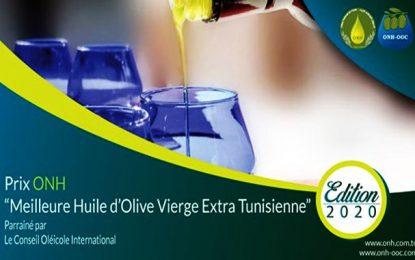L'ONH organise le concours 2020 de la «Meilleure huile d'olive vierge extra tunisienne»