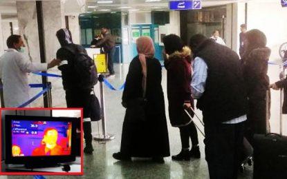 Coronavirus : des caméras thermiques pour vérifier la température des passagers à l'aéroport de Tunis-Carthage
