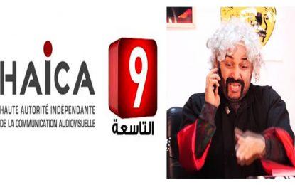 Se disant dénigrés par l'émission «Abdelli Showtime», des magistrats se plaignent auprès de la Haica de la chaîne Attessia TV