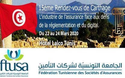 Rencontre Carthage Assurance et Réassurance, du 22 au 24 mars 2020 à Tunis