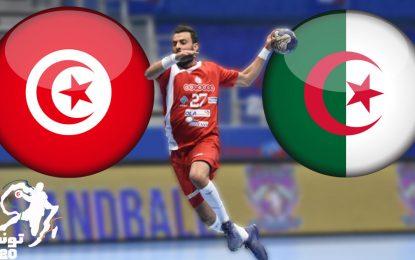 Handball CAN 2020 : Tunisie – Algérie en live streaming