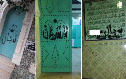 Nabeul : Slogans hostiles à l'islam tagués sur les murs de la mosquée Al-Rahma à Nabeul (Photos)