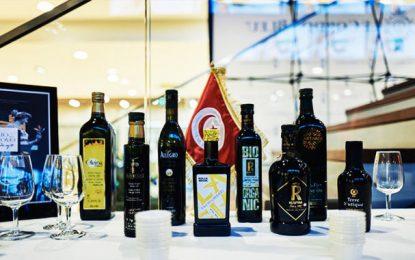La Tunisie est invitée d'honneur à Olio Nuovo Days 2020» à Paris