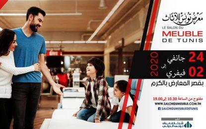 Le Salon du Meuble de Tunis aura lieu du 24 janvier au 2 février 2020 au Kram