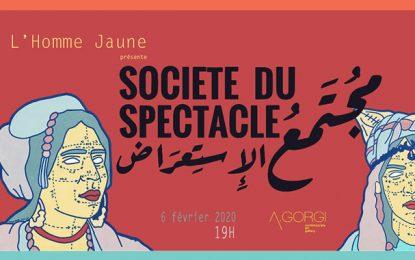 Société du spectacle : Exposition de l'artiste algérien «L'Homme Jaune» à Sidi Bou Saïd