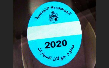 Tunisie : Derniers délais pour le paiement de la vignette automobile 2020