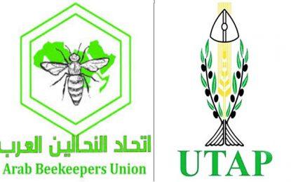 Le 13e Congrès des apiculteurs arabes se tiendra en octobre 2020 en Tunisie