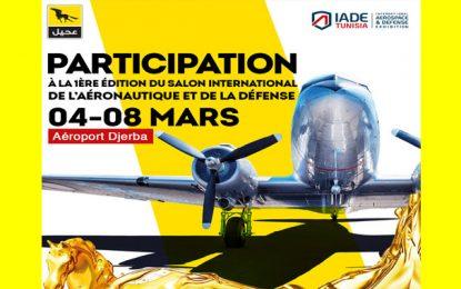 AGIL s'implique davantage dans l'aéronautique et la défense