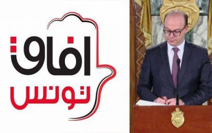 Afek Tounes n'accordera pas la confiance au gouvernement Fakhfakh
