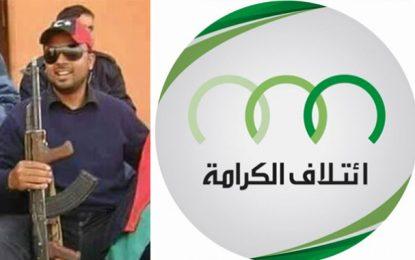 En plus de l'Intérieur, Al-Karama réclame 5 autres ministères, dont celui des Affaires religieuses