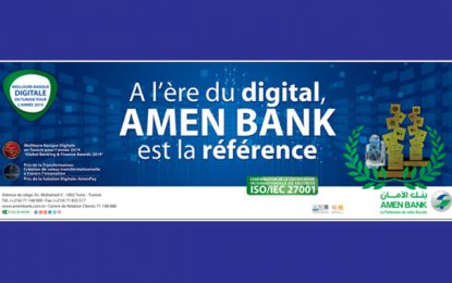 Amen Bank, meilleure banque digitale en Tunisie en 2019