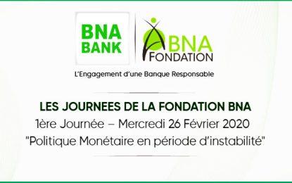 Les Journées de la Fondation BNA, le 26 février 2020 à Tunis