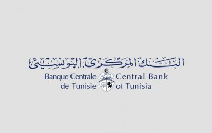Change : Le 63e bureau de change manuel ouvre à la cité Ennasr