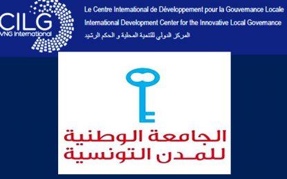 Le Réseau des femmes élues municipales sera lancé le 8 mars 2020 en Tunisie