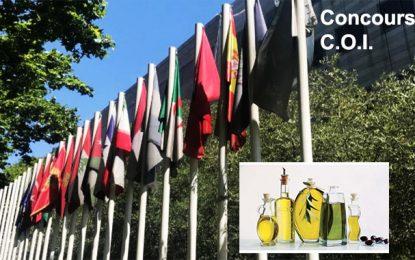 Le dernier délai de candidature pour le Concours international des huiles d'olive vierges extra fixé au 14 février 2020