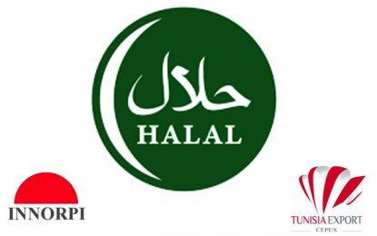 Conférence à Tunis : Plein feu sur la certification halal