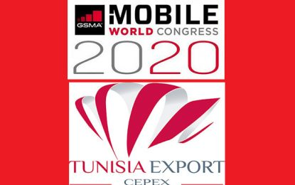Quinze start-ups et 9 PME tunisiennes au salon Mobile World Congress 2020 à Barcelone