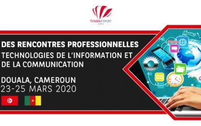TICs : Mission d'hommes d'affaires tunisiens au Cameroun en mars 2020