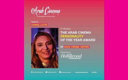Chiraz Latiri élue comme personnalité du cinéma arabe de l'année