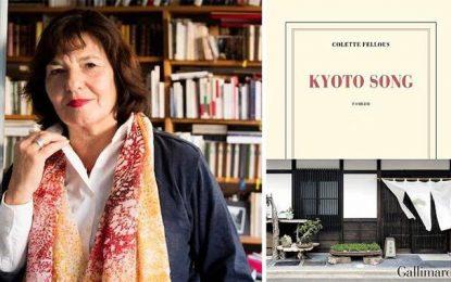Colette Fellous présente à Tunis son nouveau roman, ''Kyoto Song''