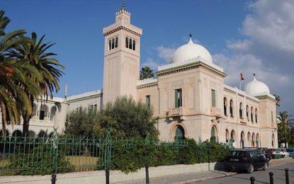 Système éducatif tunisien : une obligation de réforme