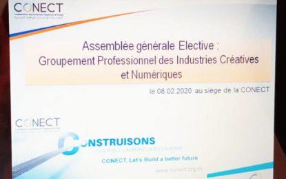 Tunisie : le Groupement professionnel des industries créatives et numériques est né