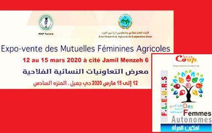 Women's Coop Expo : les mutuelles féminines agricoles mettent en vente leurs produits