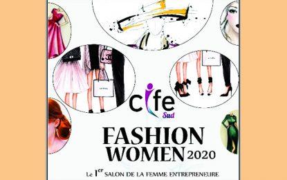 Le salon Fashion Women 2020 à Sfax (5-9 mars 2020)