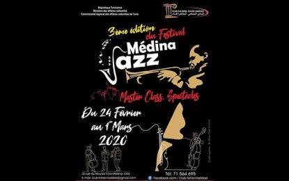 Programme de la 3e édition du Festival Médina Jazz à Tunis