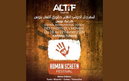 Tunis accueille la 6e édition du Festival international du film des droits de l'homme