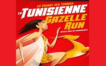 Gazelle Run : Les Tunisiennes courront pour leurs droits et libertés