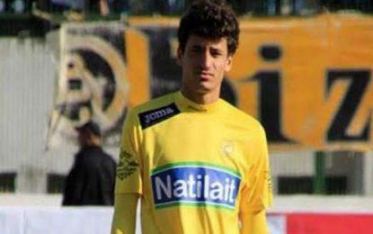 Le Bizertin Habib Yaken file au Club sfaxien