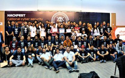 Hackfest, la compétition nationale tunisienne de cybersécurité aura lieu les 4 et 5 avril  2020