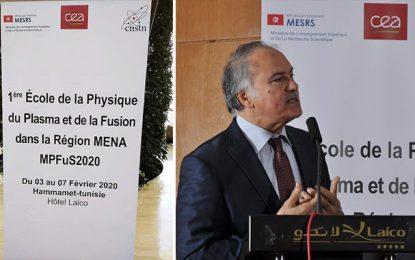 Démarrage à Hammamet de l'École de la physique des plasmas et de la fusion