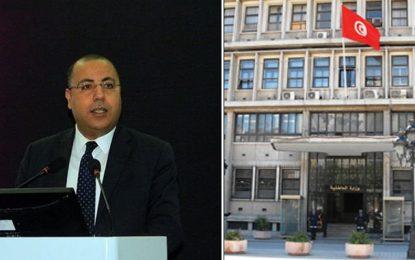 Profil : Hichem Mechichi proposé à la tête du ministère de l'Intérieur au gouvernement Fakhfakh