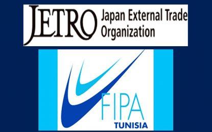 Des entrepreneurs japonais en visite d'exploration des affaires en Tunisie
