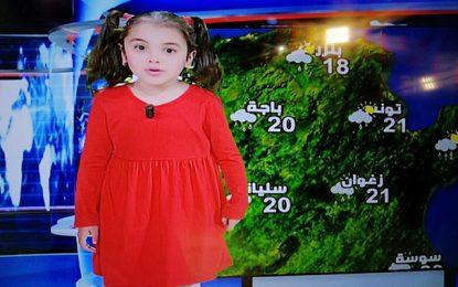 Météo's Got Talent Kids Tunisie : Concours du meilleur présentateur météo pour les enfants de 8 et 12 ans