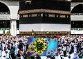 Coronavirus : l'Arabie Saoudite suspend les visas pour la ômra