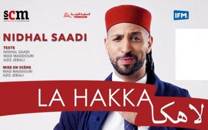Tunisie : L'artiste Nidhal Saadi se produira en solo le 15 février 2020 à Genève