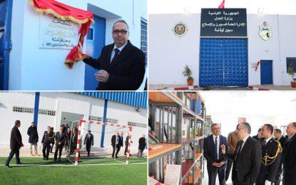 Inauguration de la nouvelle prison civile à Oudhna (Photos)