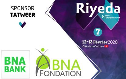 La BNA Fondation sponsorise l'espace MeetUp de Riyeda Tatweer