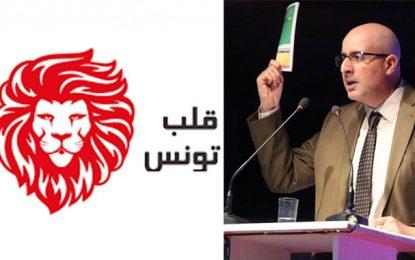 Vote de confiance : Qalb Tounes exprimera sa position après l'annonce de la composition du gouvernement