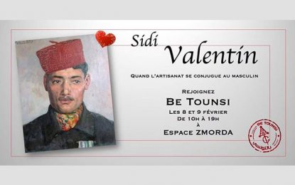 Exposition à la Soukra : «Sidi Valentin» ou l'artisanat au masculin