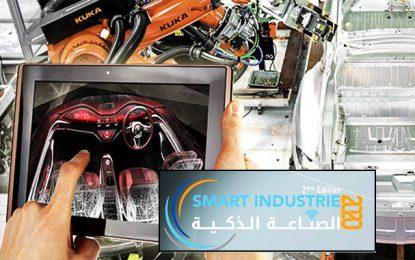 Le salon Smart Industrie 2020 se tiendra les 19 et 20 février 2020 à Tunis