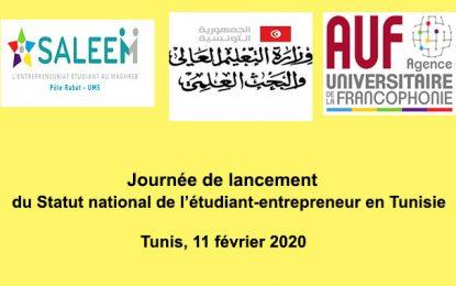 Journée d'information à Tunis sur le «Statut étudiant-entrepreneur»