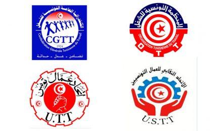 Formation du gouvernement : Les syndicats exclus mettent la pression sur Elyès Fakhfakh