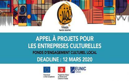 Tfanen lance un appel à projet pour entreprises culturelles