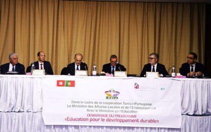 Lancement du projet tuniso-portugais de promotion de l'éducation pour le développement durable